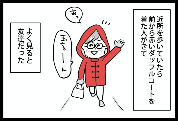 赤ダッフルコート