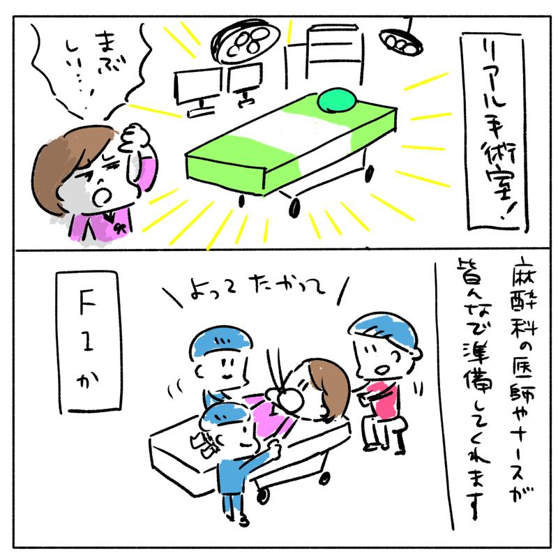 operation_03