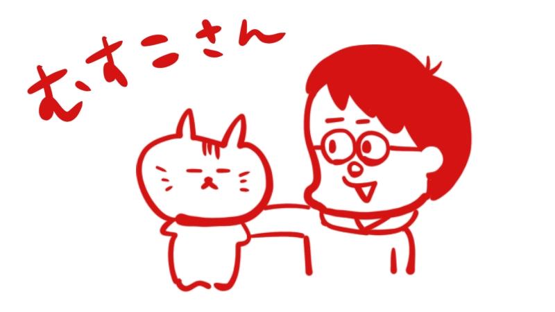 アイキャッチ_息子