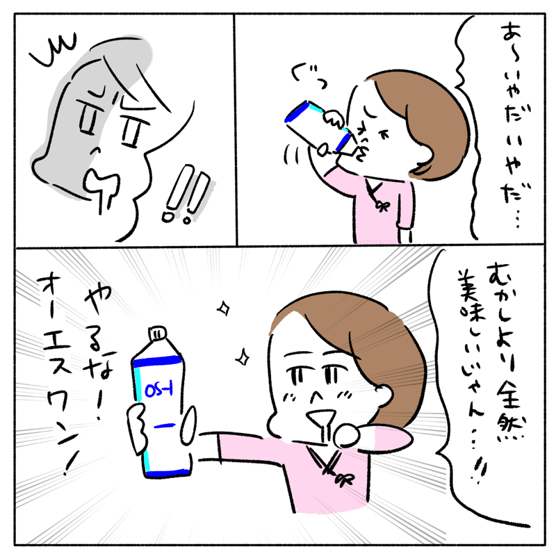 OS1_01