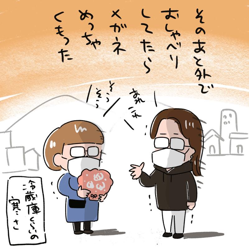 友達から花束 04