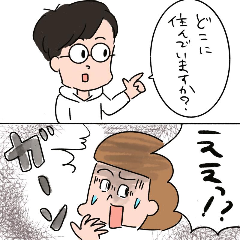 受験生息子03