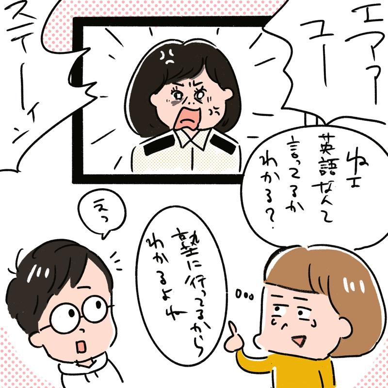 受験生息子01