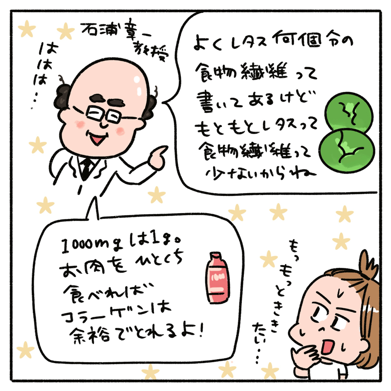 NHKカルチャーラジオ科学と人間02