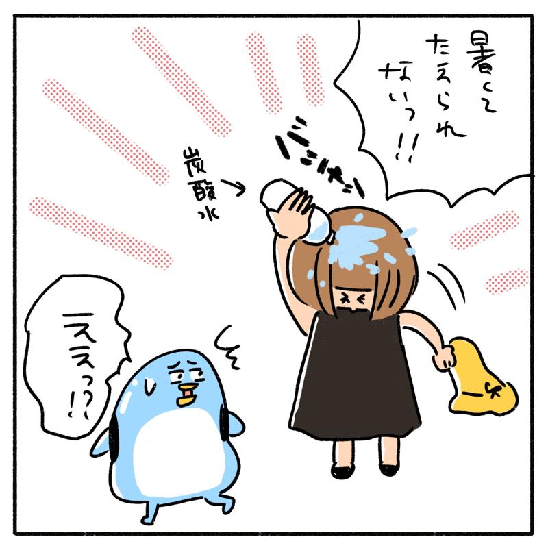 富良野暑い02