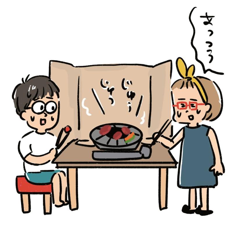 イワタニ焼肉プレート 漫画